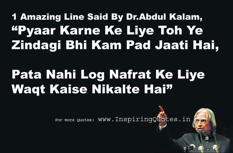 Abdul Kalam Suvichar on Love with images wallpapers