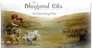 Bhagwat Gita Anmol Vichar Picture Images