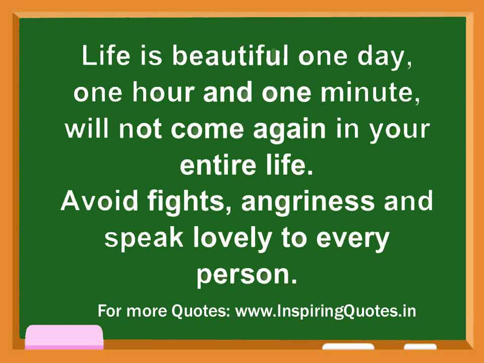 Inspirational Quotes of the Day Today Inspirationall Thought with Image