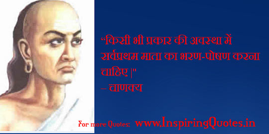 Swami Vivekanand Quotes Pictures