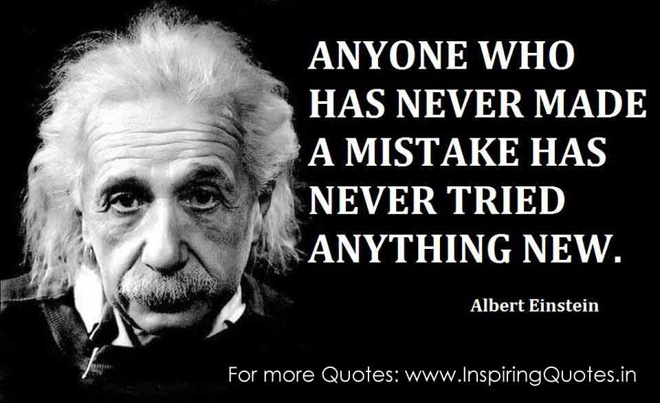 Albert Einstein Inspirational Quotes Images Wallpapers Pictures Photos