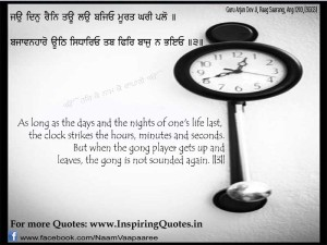 Gurbani Quotes In English Thought With Hindi Meaning Guru Granth Sahib About Life Punjabi Thoughts