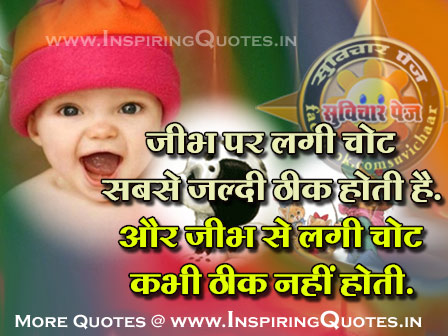 Thought about life in Hindi Best of Hindi Thoughts Best Thoughts in Hindi Images Wallpapers Picture Photos