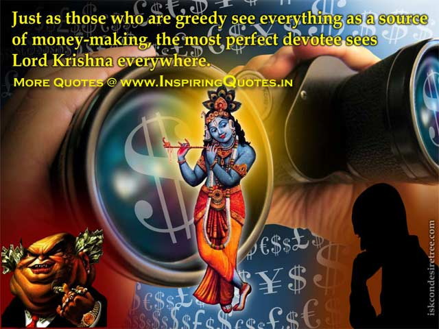 Lord Krishna Quotes - Lord Krishna Quotes Pictures