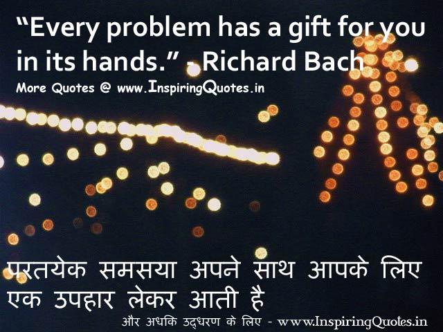 Richard Bach Quotes  Famous Richard Bach Quotations, Thoughts Images Wallpapers Pictures Photos